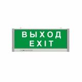 Светильник аварийный TLEM 01-1-C14 TECHNOLUX Запасный выход