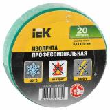 Изолента 0,18х19мм 20м  зеленая  IEK
