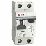 Дифференциальный автомат АВДТ-63 32А/100мА (хар-ка C, электронный тип A) 6кА EKF