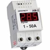 Амперметр АМ-2 (1-50А) DigiTOP
