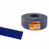 Термоусаживаемая трубка ТУТнг 50/25 синяя  (25м/ролл) TDM