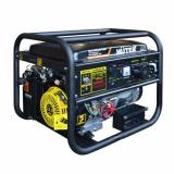 Генератор бензиновый DY 6500LXА - электростартер + АВР