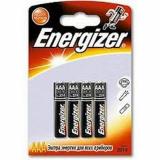 Батарейка 4шт MAX ААА В4 LR03 Энерджайзер