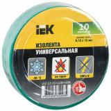 Изолента 0,13х15мм 10м  зеленая IEK