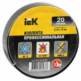 Изолента 0,18х19 мм черная 20 метров IEK