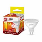 Лампа светодиодная LED-JCDR-VC 11Вт 230В GU5.3 3000К 820Лм IN HOME