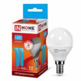 Лампа светодиодная LED-ШАР-VC 11Вт 230В Е14 4000К 990Лм IN HOME