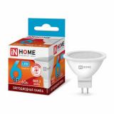 Лампа светодиодная LED-JCDR-VC 6Вт 230В GU5.3 4000К 530Лм IN HOME