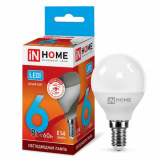 Лампа светодиодная LED-ШАР-VC 6Вт 230В Е14 4000К 480Лм IN HOME