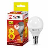 Лампа светодиодная LED-ШАР-VC 8Вт 230В Е14 3000К 600Лм IN HOME