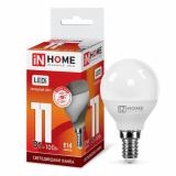 Лампа светодиодная LED-ШАР-VC 11Вт 230В Е14 6500К 820Лм IN HOME