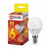 Лампа светодиодная LED-ШАР-VC 6Вт 230В Е14 3000К 540Лм IN HOME