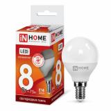Лампа светодиодная LED-ШАР-VC 8Вт 230В Е14 6500К 600Лм IN HOME