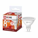 Лампа светодиодная LED-JCDR-VC 8Вт 230В GU5.3 6500К 600Лм IN HOME