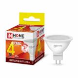 Лампа светодиодная LED-JCDR-VC 4Вт 230В GU5.3 3000К 310Лм IN HOME
