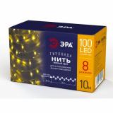 Гирлянда ENIN-10B ЭРА  LED Нить 10 м теплый свет 8 режимов, 220V, IP20