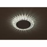 Светильник DK LD25 SL/WH декор cо светодиодной подсветкой Gx53, прозрачный ЭРА
