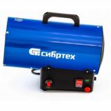 Газовая тепловая пушка СТГ-10, 10 кВт, 300 м3/ч, пропан-бутан// Сибртех