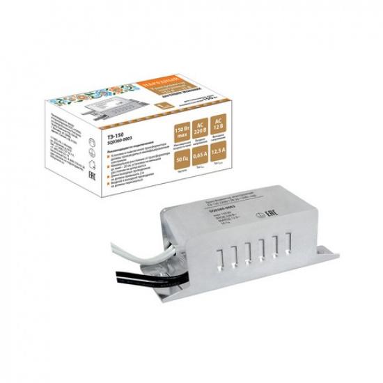 Трансформатор электронный ТЭ-150 220В/12В 50-150Вт нар.  TDM - 1