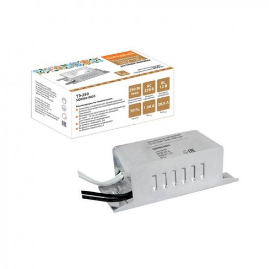 Трансформатор электронный ТЭ-250 220В/12В 80-250Вт нар. TDM - 1