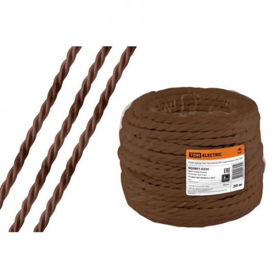 "Ретро провод ""Эко"" 3х2,5 витой ГОСТ коричневый (20м) TDM - 1"