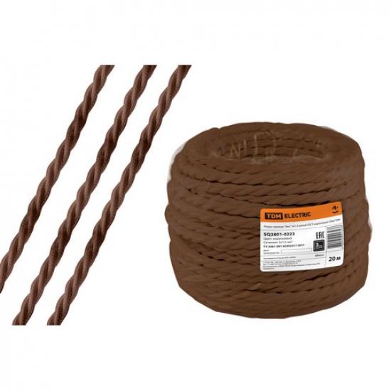 "Ретро провод ""Эко"" 3х1,5 витой ГОСТ коричневый (20м) TDM - 1"
