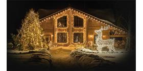 Специальное предложение: праздничная светотехника, визуализация - в подарок!